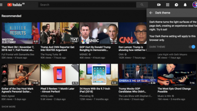 الوضع المظلم YouTube