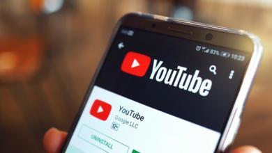 YouTube يقلل من جودة البث