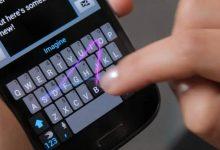 لوحة مفاتيح Android و iOS