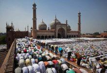 الاسلام في اسيا